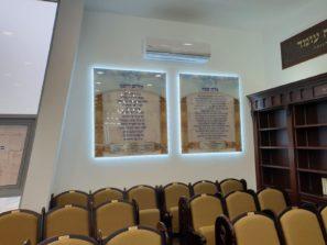 שלטים מוארים לבית כנסת על זכוכית בהתאמה אישית הדפסה ישירות על זכוכית