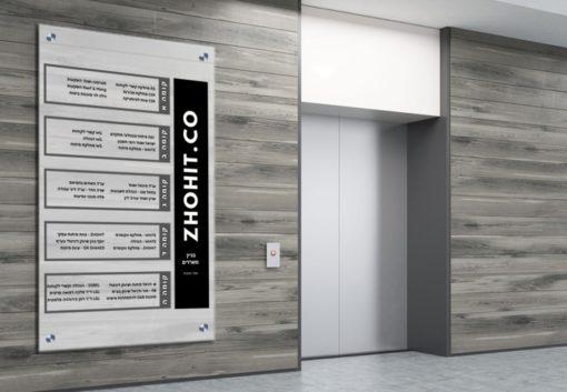 שלטי זכוכית לבניין משרדים או לכניסה לבניין