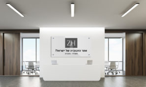 שלט לוגו על זכוכית למשרד או לעסק בהתאמה אישית