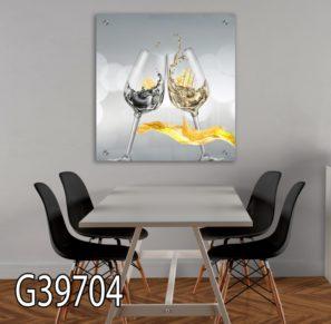 לחיים - תמונה סוריאליסטית על זכוכית למטבח או לפינת אוכל דגם G39704