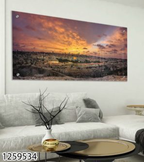 ירושלים של זהב - תמונה יוקרתית מזכוכית של ירושלים לסלון או למשרד דגם 1259534