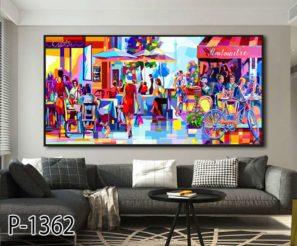 רגעים בצבעים - תמונת זכוכית לסלון או לבית קפה דגם P-1362