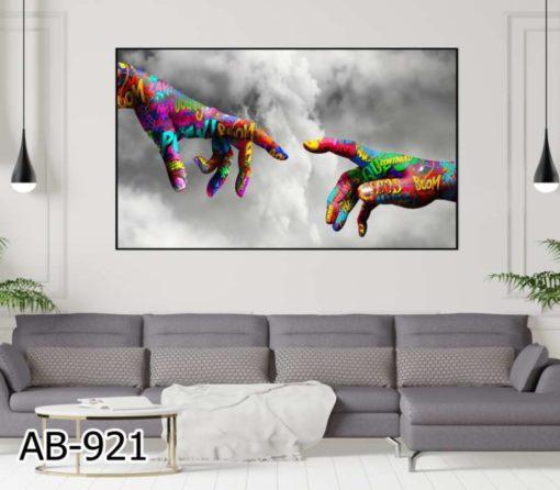 תמונה צבעונית מזכוכית פופ ארט בשמיים - לסלון למשרד או לחדר שינה דגם AB-921